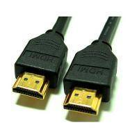 HDMI Cable M/M 1.0M