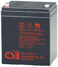 CSB Battery 12v 5Ah