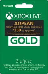 Microsoft Xbox One/360 Live 3 Month Gold Subscription Code