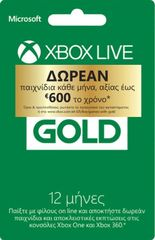 Microsoft Xbox One/360 Live 12 Month Gold Subscription Code