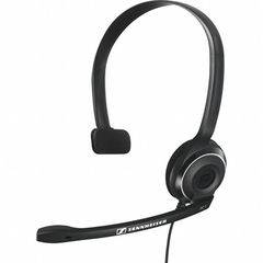 Sennheiser Over Ear Headphone