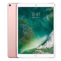 Apple iPad Pro 2017 Wi-Fi 4G 256GB 10.5""